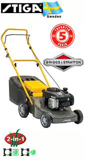 Газонокосилка STIGA Collector 46 B (Briggs & Stratton)
