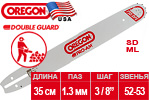 "Шина OREGON DOUBLE GUARD 14""(35 см) 3/8'' 1.3 мм 53 зв.,140SDEA041"